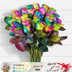 دسته گل رز هفت رنگ