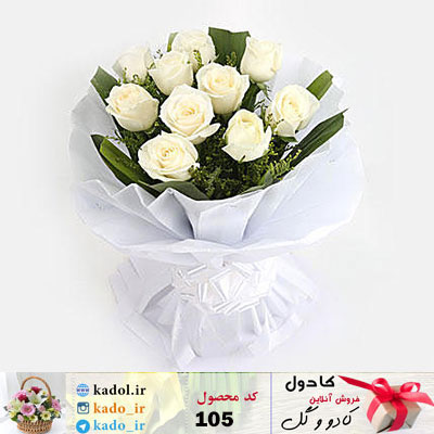 دسته گل رز سفید ده تایی