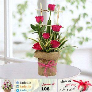 دسته گل رز قرمز آریایی
