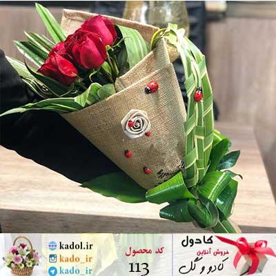 دسته گل رز ملیسا