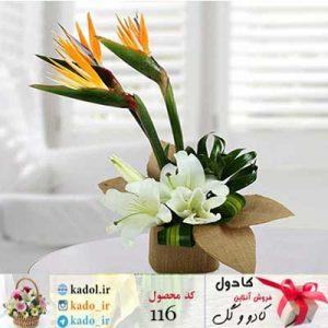 دسته گل لیلیوم و پرنده ی بهشتی